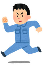 run_sagyouin_man